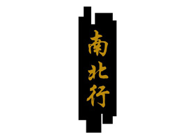 partner_logo06