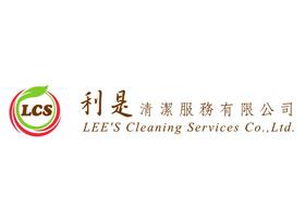 partner_logo11